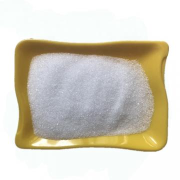 Ammonium Sulphate 21% From China Factory Wholesale